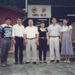 1994_KnKSG-150x150